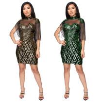 Sexy Sequined Tassel Party Club Mini Dresses LX-8566
