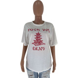 White Letter Print Casual Loose O Neck T Shirt FNN-8224