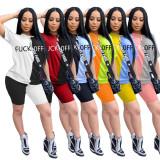 Contrast Color Letter Two Piece Shorts Set KSN-5119-1