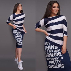 Casual Stripe Letter Two Piece Skirts Set SFY-H106
