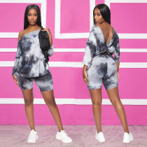 Printed Casual Two Piece Set JH-156