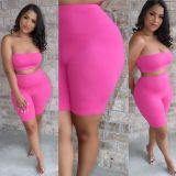 Casual Tube Top Shorts Two Piece Set TR-1028