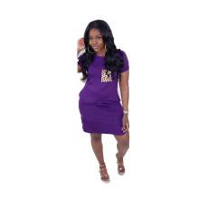 Fashion Plus Size Leopard Pocket Stitching Dress WAF-5010