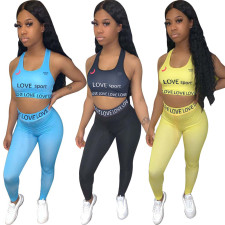 Casual Letter Print Stretch Fitness Two Piece Sets SFY-125