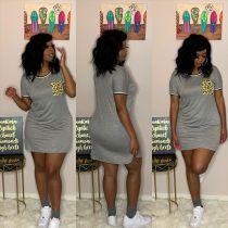 Casual Leopard Pocket O Neck Mini Dress LUO-3071