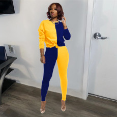 Contrast Color Long Sleeve Two Piece Pants Set SFY-158