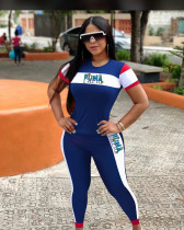 Color Block Spliced Letter Print Short Sleeve And Pants Sports Set WZ-8316