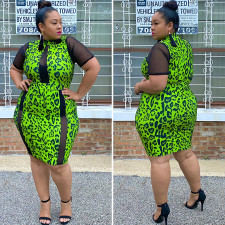 Plus Size 5XL Fat MM Print Short Sleeve Sexy Dress CYA-1286