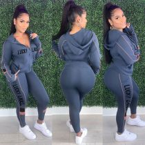 Casual Sporty Letters Hooded Zipper Two Piece Sets TEN-3561