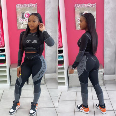 Letter Print Long Sleeve Fitness Two Piece Pants Set OY-6226