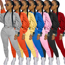 Casual Lace Up Sweatshirt Two Piece Pants Set HM-6348