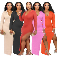 Solid Ribbed Sexy High Split Maxi Dress HM-6349