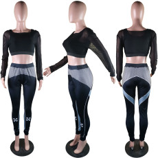 Fashion Sexy Sports Yoga Fitness Wear Mesh Top And Pants Two Piece Set ZLF-818
