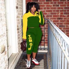 Fashion Casual Color Block Letter Print Sweatshirt Two Piece Set MIF-9022
