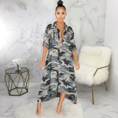 Camo Print Full Sleeve Long Coat SMR-9776