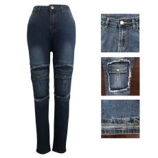 Plus Size Denim High Waist Stretch Skinny Jeans HSF-2058