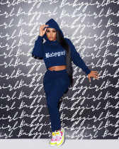 Fashion Casual Sports Hooded Letter Printed Sweatshirts And Pants Two Piece Set