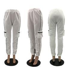 White Sports Casual Fashion Sweatpants MLF-3525