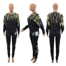 Printed Casual Tight Pants SZF-6107