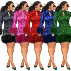 Plus Size Sexy Feather Patchwork Long Sleeve Mini Dress DYF-1003