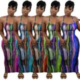 Tie Dye Print Backless Cross Strap Split Maxi Dress NYF-8056