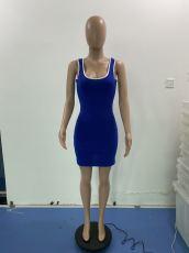 Casual Solid Sleeveless Mini Dress WLDF-8012