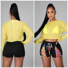 Casual Lace Up Skinny Shorts MUM-8089