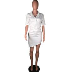 White Casual Short Sleeve Shirt Dress MK-3056