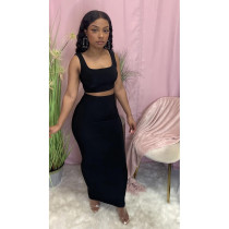 Solid Tank Top And Long Skirt 2 Piece Sets SFY-MM011