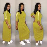 Plus Size Fashion Casual Dress YS-8221