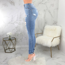 Fashion All-match High Waisted Ripped Skinny Jeans HSF-2442