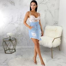 Plus Size Denim High Waist Ripped Irregular Skirt HSF-2574