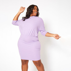 Plus Size Ribbed Half Sleeve Top And Skirt 2 Piece Sets YBSF-86725