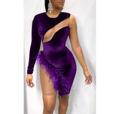 Sexy Nightclub Feather Mesh Irregular Dress ASL-6317