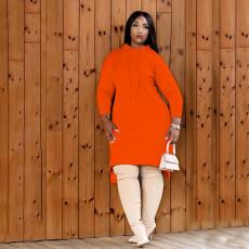 Casual Long Sleeve Irregular Hoodie Dress SFY-2140