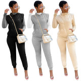 Solid Plush Shoulder Pads Sleeveless Hooded 2 Piece Pants Set HHF-9099