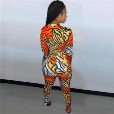 Tiger Stripe Print Long Sleeve Zipper Jumpsuit YUYF-6102