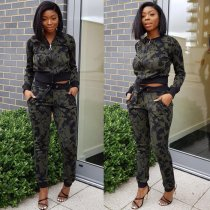 Camouflage Print Casual Two Piece Set SMD-6649