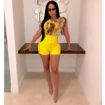 Yellow PU Leather High Waist Bodycon Shorts LSL-6262
