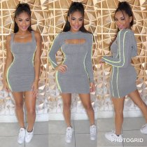 Sexy Hooded Hollow Stripe Splice Long Sleeve Mini Dress YH-5096