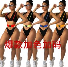 Sexy Swimsuit Buckle Zipper Bikini Set MDF-5039