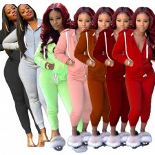 Hooded Zipper Tracksuit Casual Two Piece Set DAI-8075-1