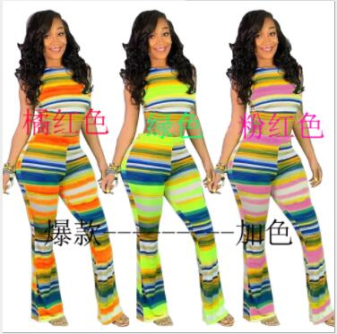 Sexy Striped Backless Crop Tops And Pants Suit DM-8063-1