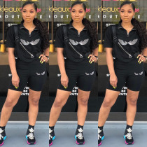 Sequined Eye Print Casual Sports Two Piece Sets OJS-9087