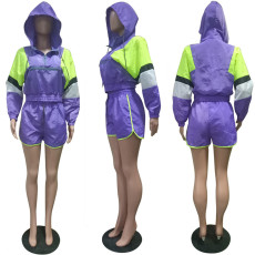Casual Patchwork Hooded 2 Piece Set LSL-6255