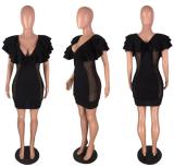 Ruffles Mesh Bodycon Black Dress WZ-8081