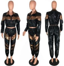 Casual Patchwork Tracksuit Two Piece Set PIN-8210
