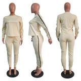 Casual Zipper Long Sleeve Two Piece Pants Set JH-126