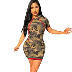 Camouflage Print Hooded Bodycon Mini Dress SMD-629