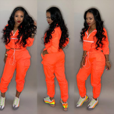 Casual Tracksuit Long Sleeve Two Piece Pants Set JH-078
